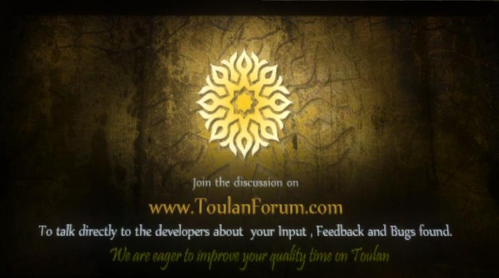 Toulan Forum